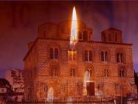 Ξεκινούν οι εκδηλώσεις για την «Βυζαντινή Άρτα» σε Ιερούς Ναούς και Μνημεία της περιοχής