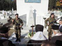 Μνημόσυνο στη Μνήμη Αγωνιστών της Ελευθερίας και Ευεργετών στην Άρτα