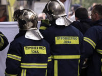 Προσλαμβάνονται 1.500 πυροσβέστες εποχικής απασχόλησης για τη νέα αντιπυρική περίοδο