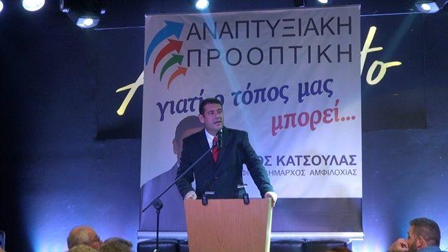 Προεκλογική ομιλία Γιώργου Κατσούλα στους ετεροδημότες της Αθήνας