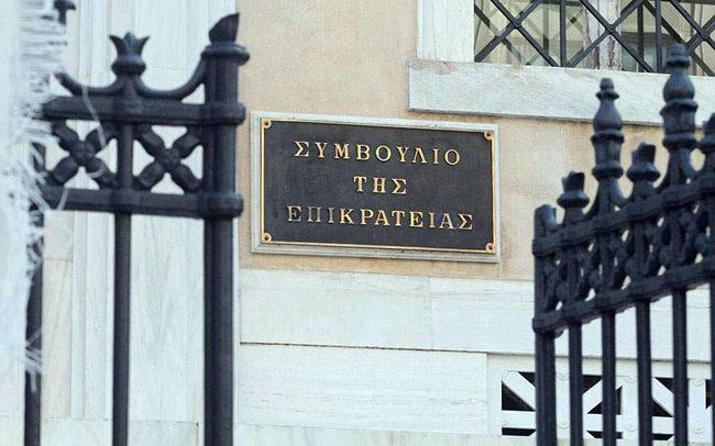 ΣτΕ: Οριστικά συνταγματικές οι περικοπές 13ου-14ου μισθού και επιδόματος αδείας στους Δημόσιους Υπαλλήλους