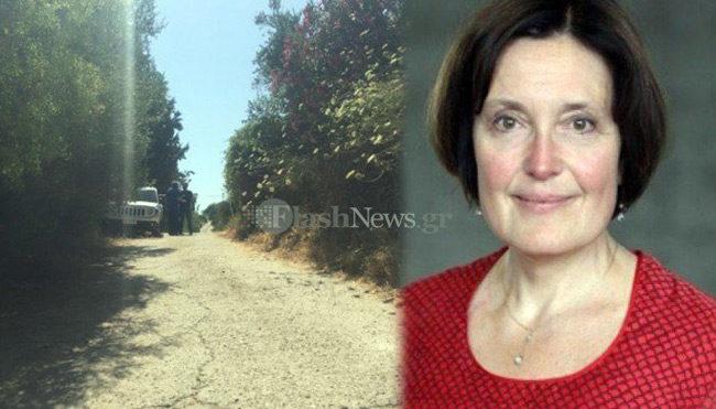 Σε σπηλιά βρέθηκε νεκρή η Αμερικανίδα βιολόγος