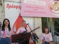 Μουσικό Σχολείο Άρτας – Συμμετοχή σε εκδήλωση κατά του καρκίνου του μαστού
