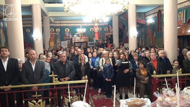 Πανηγυρικός Εσπερινός  Αγίου Νεκταρίου στον Κάμπο Αμπελακίου