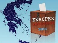 """Οι υποψήφιοι του ΣΥΡΙΖΑ στις 13 περιφέρειες – Ποια ονόματα """"παίζουν¨  σε Δ. Ελλάδα και Ήπειρο"""