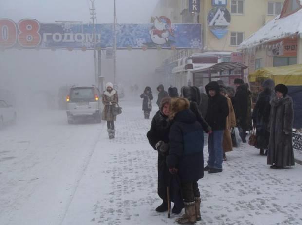 Η πιο κρύα πόλη του κόσμου ζει στους -50C !