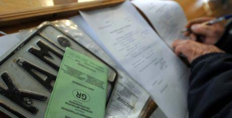 Αλλαγή στο σύστημα κατάθεσης πινακίδων το 2014