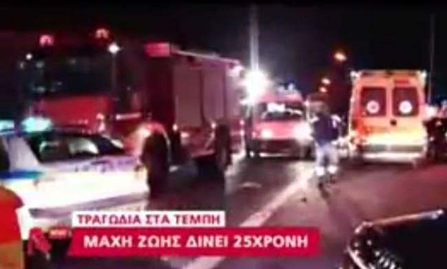 Τι λέει ο οδηγός του λεωφορείου από το ατύχημα στα Τέμπη