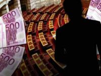 «…σκάσε και πλήρωνε» – Αυτοί που ζούνε με τα δικά μας λεφτά