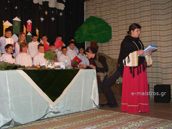 Μια πολύ ωραία εκδήλωση από το Πολιτιστικό Κέντρο και τα παιδιά της ΣΤ΄τάξης των Δημοτικών Σχολείων Αμφιλοχίας