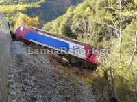 Δείτε φώτο από τον εκτροχιασμό του τρένου – Από θαύμα δεν θρηνήσαμε θύματα