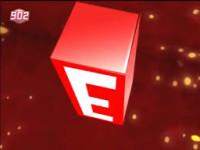 Το τηλεοπτικό κανάλι  ¨Ε¨  λειτουργεί στη Αμφιλοχία