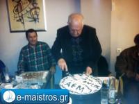 Η ΑΕ Μενιδίου έκοψε την πίτα