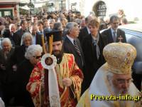 Η Πρέβεζα γιόρτασε τον Πολιούχο της Άγιο Χαράλαμπο