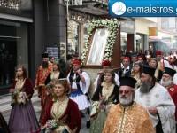 Πρόγραμμα επίσημου εορτασμού της Πολιούχου Αγίας Θεοδώρας