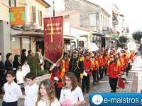 Στον εορτασμό της Αγίας Θεοδώρας στην Άρτα η Φιλαρμονική του Δήμου