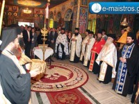 Με ιδιαίτερη μεγαλοπρέπεια εορτάστηκε ο Άγιος Αντρέας ο Ερημίτης πολιούχος της Δημοτικής Ενότητας Ινάχου