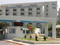 Σύλληψη έξι παράνομων αποκλειστικών νοσοκόμων στο Πανεπιστημιακό Γενικό Νοσοκομείό Πατρών
