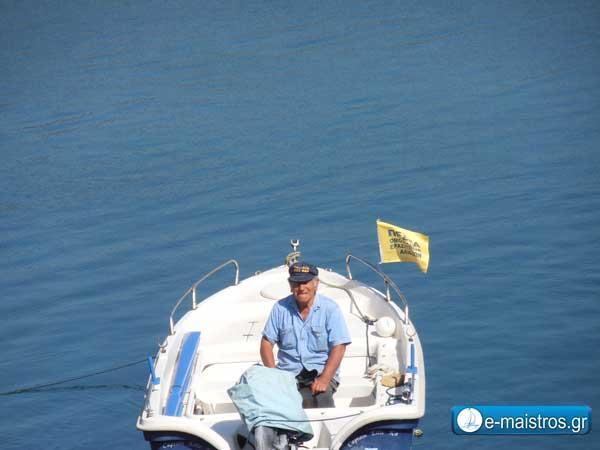 Ένας ξεχωριστός ψαράς στην Αμφιλοχία
