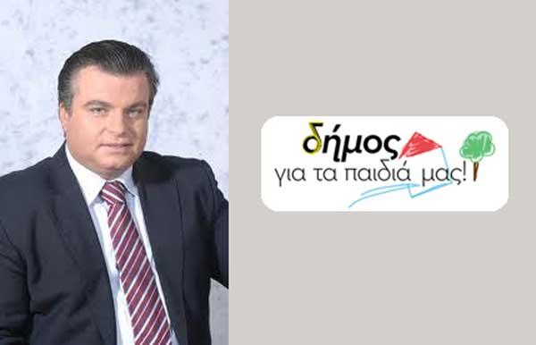 Με πρωτοβουλία του νέου δημάρχου Μεσολογγίου 1,5 εκ. € για τους παιδικούς σταθμούς και τα ΚΔΑΠ