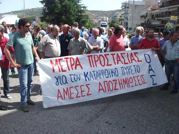 Αποκλεισμός του κόμβου της Αμφιλοχίας από  το συλλαλητήριο των κτηνοτρόφων