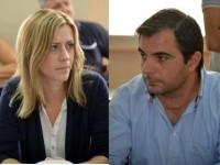 Το νέο Περιφερειακό Συμβούλιο Δυτικής Ελλάδας