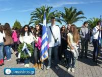 Τα σχολεία στην Αμφιλοχία γιόρτασαν την επέτειο του έπους του ΄40