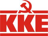 ΚΚΕ – Ανακοίνωση για την 28η Οκτωβρίου 1940