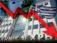 Καταρρέει το χρηματιστήριο – Κάτω από τις 1000 μονάδες ο ΓΔ