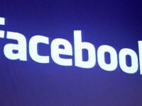 'Aρχισε τις διαγραφές το Facebook– Ποιους αφορά και τι πρέπει να κάνουν