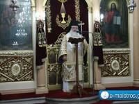 Ομιλία Σεβασμιωτάτου Μητροπολίτου Αυλώνος κ.κ. Χριστόδουλου στην Αμφιλοχία