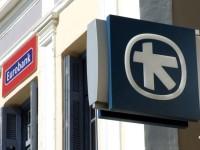Alpha Βank, Eurobank: Ναι, ζητήσαμε πρόσθετη ρευστότητα μέσω ELA