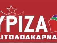 To επίσημο ψηφοδέλτιο του ΣΥΡΙΖΑ στην Αιτωλοακαρνανία