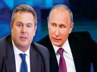 Ο Πούτιν κάλεσε τον Πάνο Καμμένο στην Ρωσία και δημιουργείται μέτωπο κατά της Γερμανίας