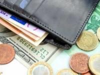 Νέα ρύθμιση για οφειλές προς την εφορία και τα Ταμεία