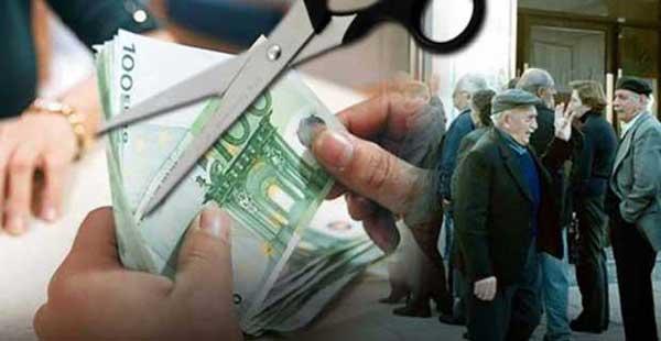 Οι πρόωρες συντάξεις που κόβονται σε Δημόσιο και τράπεζες