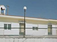 Επαναλειτουργεί το Ιατρείο στο Αμπελάκι Αμφιλοχίας