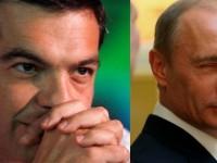 Ο Τσίπρας αγνοεί τις αντιδράσεις και 'φλερτάρει' ανοιχτά τη Μόσχα