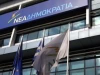 Τα ονόματα που θα πάνε τη ΝΔ στην «επόμενη μέρα» – Συγκροτήθηκε η Οργανωτική Επιτροπή