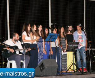 Καλοκαιρινή συναυλία των μαθητών του Γυμνασίου Αμφιλοχίας