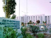 """""""Ξέμεινε"""" από ασθενείς με covid-19 το Νοσοκομείο του Ρίου"""