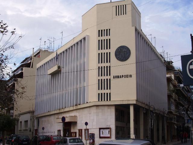 Το νέο ΔΣ στο δήμο Αγρινίου