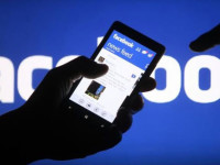 Ηρεμήστε… το Facebook δεν θα κάνει δημόσιες τις φωτογραφίες σας
