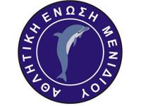 Ευχαριστίες της Α.Ε. Μενιδίου στον καθηγητή της Ορθοπεδικής κ. Χουλιάρα  Βασίλειο