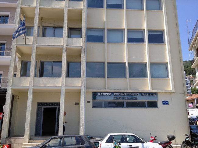 Πλήρωση θέσεων ειδικών συνεργατών στο Δήμο Αμφιλοχίας – Απαιτούμενα προσόντα