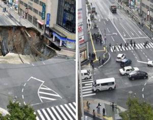 Ξανάνοιξε η τρύπα στη Φουκουόκα