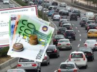 Άνοιξε η εφαρμογή για τα τέλη κυκλοφορίας – Τι θα πληρώσουμε