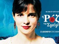 Σινέ Παλλάς Άρτας – Από σήμερα 5 Ταινίες για όλα τα γούστα