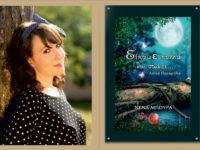 Συνέντευξη στη συγγραφέα Νένα Μπούρα για το πρώτο της βιβλίο