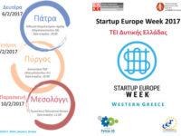Το ΤΕΙ Δυτικής Ελλάδας προσκαλεί στο Startup Europe Week 2017